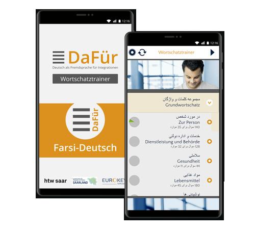 DaFür - Ein Projekt zur sprachlichen Integration von Flüchtlingen
